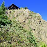 Gobblers Knob / Lake George